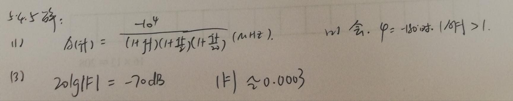 5_4_5.jpg