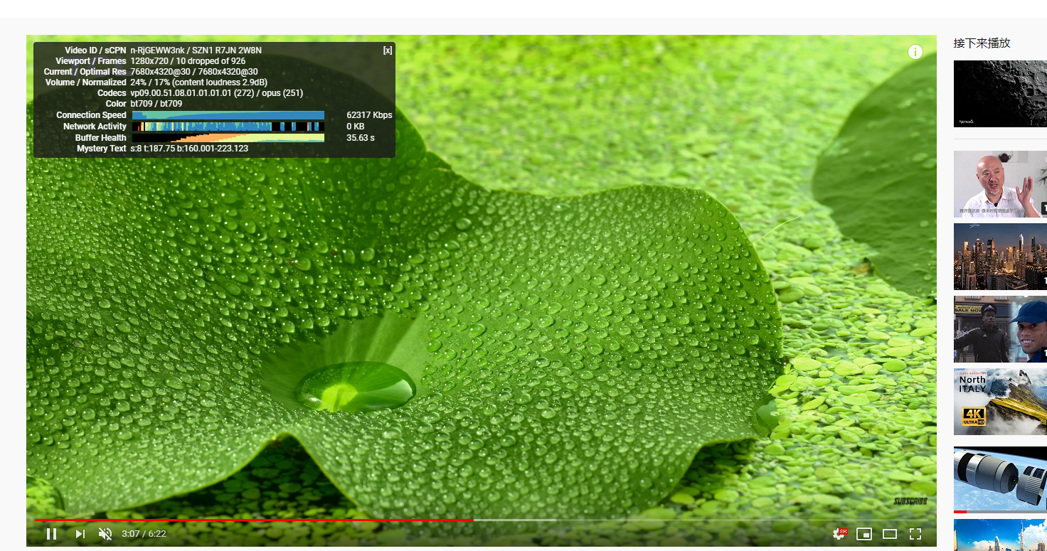 截图大师 Capture 120 - LG 8K 60fps HDR NATURE 8k video ultra hd for 8k _ - https___www_youtube_com_watch.png